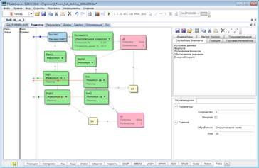 Алгоритм Программа Для Создания Программ - фото 8