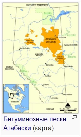 Лесные пожары в Канаде временно разогнали нефтяных медведей