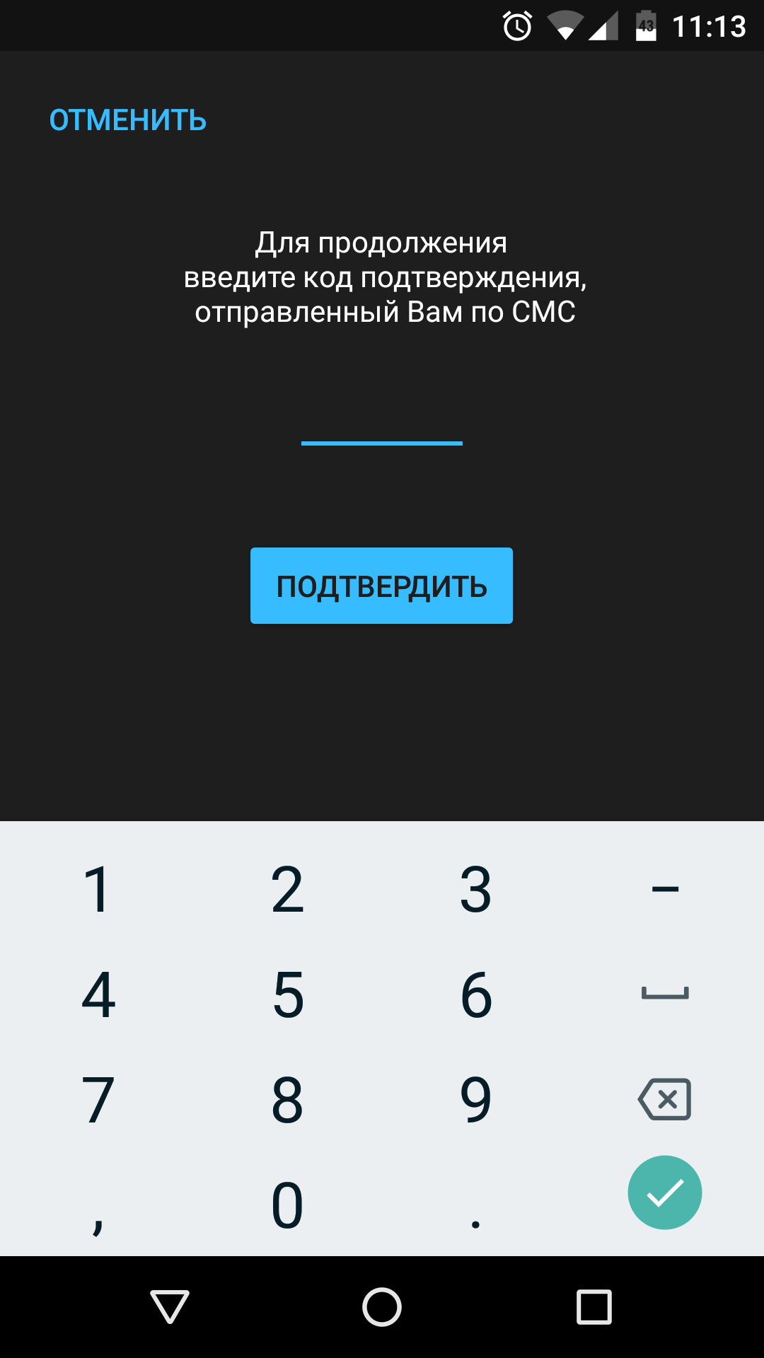quik_android_x_login_window_02.png